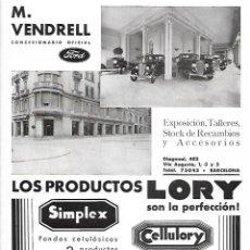 Coleccionismo: AÑO 1934 RECORTE PRENSA PUBLICIDAD M VENDRELL CONCESIONARIO OFICIAL FORD BARCELONA. Lote 201128025