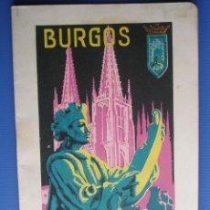 Colecionismo: PROGRAMA DE FERIAS Y FIESTAS DE BURGOS AÑO 1955. Lote 201970110