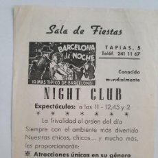 Coleccionismo: BARCELONA DE NOCHE - NIGHT CLUB - BARCELONA - TRAVESTI LORY DIAMAR - 12,6 X 17.5 CM.. Lote 203010431