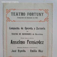 Coleccionismo: PROGRAMA TEATRO FORTUNY - REUS - 10,5 X 15,5 CM.. Lote 203011018