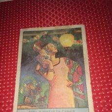 Coleccionismo: FERIA Y FIESTAS EN CANALS - AÑO 1951. Lote 203400101