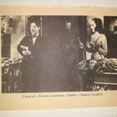 Coleccionismo: FOTO ACTOR CHARLIE CHAPLIN CHARLOT ACTRIZ PAULETTE GODDARD ESCENA PELÍCULA TIEMPOS MODERNOS CÓMICO. Lote 203521375
