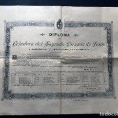 Coleccionismo: ZARAGOZA 1914 / DIPLOMA DE CELADORA / SAGRADO CORAZON DE JESUS Y ASOC. APOSTOLADO DE LA ORACION. Lote 203582787