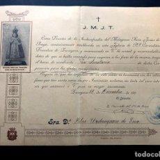 Coleccionismo: ZARAGOZA 1900 / NOMBRAMIENTO / ARCHICOFRADIA NIÑO JESUS DE PRAGA / IGLESIA CARMELITAS DESCALZAS. Lote 203583460