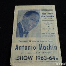 Colecionismo: GRAN TEATRO CINE CERVANTES, CASTRO DEL RIO / ANTONIO MACHIN SHOW 1963/64. Lote 204130760