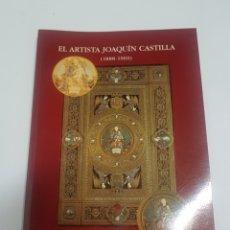 Coleccionismo: EL ARTISTA JOAQUIN CASTILLA(1888-1969) 75 ANIVERSARIO DE LA HERMANDAD. Lote 204655385