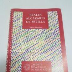 Coleccionismo: REALES ALCAZARES SEVILLA GABINETE PEDAGÓGICO DE BELLAS ARTES. 1993. Lote 204657191