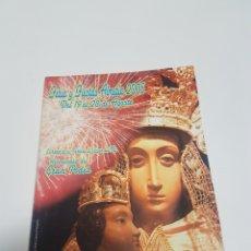 Coleccionismo: PROGRAMA FERIA Y FIESTAS ALMERÍA 2005. HERMANDAD DEL GRAN PODER. Lote 204658020
