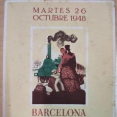 Coleccionismo: 1R CENTENARIO FERROCARRIL DE ESPAÑA- GRAN TEATRO LICEO DE BARCELONA, BAILE DE GALA AÑO 1948. Lote 205019206