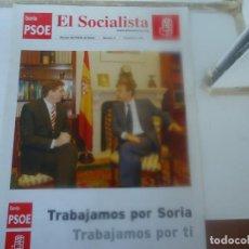 Coleccionismo: PAPELETAS Y PROPAGANDA POLITICA. Lote 205466926