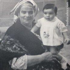 Coleccionismo: LAGARTERA TOLEDO MUJER LAGARTERANA ANTIGUA LAMINA HUECOGRABADO AÑOS 50. Lote 205601051