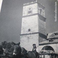 Coleccionismo: EL TOBOSO TOLEDO PARROQUIA ANTIGUA LAMINA HUECOGRABADO AÑOS 50. Lote 205644301