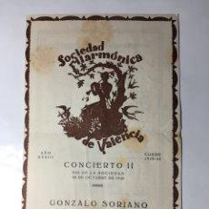 Coleccionismo: SDAD. FILARMÓNICA DE VALENCIA. AÑO 33. CONCIERTO II. 25 OCTUBRE 1945. GONZALO SORIANO. PIANISTA. AUT. Lote 205737347