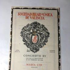 Coleccionismo: SDAD. FILARMÓNICA DE VALENCIA. AÑO 33. CONCIERTO XV. 28 FEBRERO 1944. MARÍA CID. JOAQUIN RODRIGO. Lote 205737775