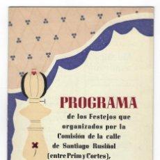 Coleccionismo: PROGRAMA FIESTA MAYOR BADALONA 1950 / COMISIÓN DE LA CALLE DE SANTIAGO RUSIÑOL (ENTRE PRIM Y CORTES). Lote 205763831