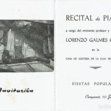Coleccionismo: RECITAL DE PIANO. LORENZO GALMÉS CAMPS. CASA DE CULTURA. CAMPANET. AÑO 1975. (MENORCA DS). Lote 206299442