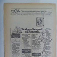 Coleccionismo: HOJA DE PERIODICO CON PUBLICIDAD DE LA RED RENAULT DE SEVILLA . AÑOS 70. Lote 206492071