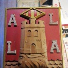Coleccionismo: ALICANTE ESCUDO ARTESANAL DE ACABADO LUJO. Lote 206932782