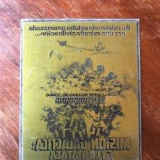 Coleccionismo: PLANCHA IMPRESIÓN DE PELÍCULA MISION GALACTICA CYLON ATACA. Lote 207156940