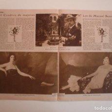 Coleccionismo: CUADROS DE MUJERES LOS DE MANUEL BENEDITO EL GRAN PINTOR VALENCIANO - 24/1/1928. Lote 207265816