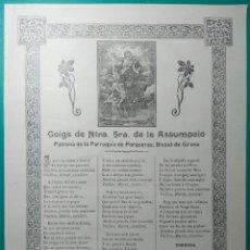 Coleccionismo: GOIGS DE NTRA. SRA. DE LA ASSUMPCIÓ. 1957.. Lote 207446671