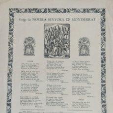 Coleccionismo: GOIGS DE NOSTRA SENYORA DE MONTSERRAT. 1957.. Lote 207447323