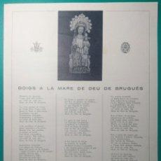 Coleccionismo: GOIGS A LA MARE DE DÉU DE BRUGUÉS. 1966.. Lote 207447795