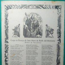 Coleccionismo: GOIGS DE SANT MARTÍ DE RIELLS DEL MONTSENY.. Lote 207448157