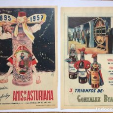 Coleccionismo: 2 HOJAS PUBLICIDAD ANUNCIO ANÍS DE LA ASTURIANA Y GONZÁLEZ BYASS (1956) ¡ORIGINALES! COLECCIONISTA. Lote 207550558
