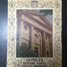 Coleccionismo: MURCIA , SEMANA SANTA , PROGRAMA , 1952 , FIESTAS DE PRIMAVERA. Lote 207732101