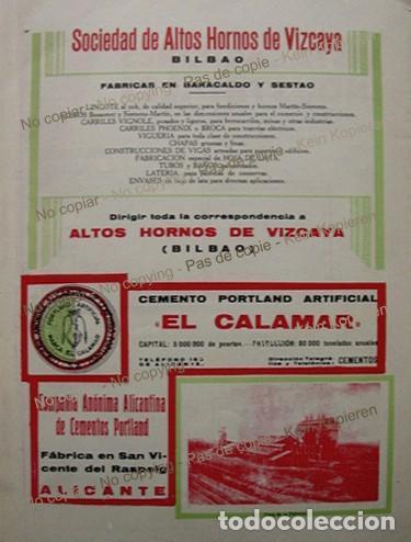Coleccionismo: PPIOS 1900-CARTEL FABRICA MAQUINARIA-BILBAO-ALTOS HORNOS VIZCAYA-RASPEIG CEMENTO EL CALAMAR ALICANTE - Foto 2 - 207921218