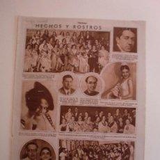 Coleccionismo: VERBENA PERSONAL DE LAS PERFUMERIAS GAL Y FLORALIA - CONCURSANTES MANTON DE MANILA - 22/7/1933. Lote 208133706