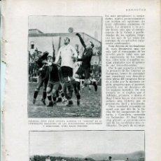 Coleccionismo: 3 HOJAS LÁMINA-FUTBOL-CAMPO ZARAGOZA Y CAMPO CARTAGENA-PAULINO UZCUDUN-AÑO 1927-. Lote 208154470