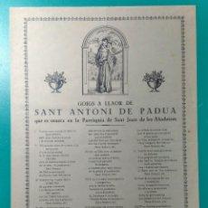 Coleccionismo: GOIGS A SANT ANTONI DE PÀDUA. 1957.. Lote 208980853