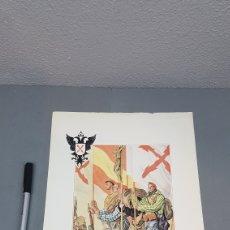 Coleccionismo: LOS ABANDERADOS DEL TERCIO DE LACAR..REQUETES..LAMINA DE DIBUJO CARLOS SAENZ DE TEJADA. Lote 209323015