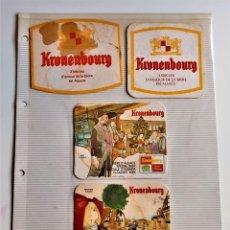 Coleccionismo: 4 POSAVASOS VARIOS COLECCION. Lote 210059033