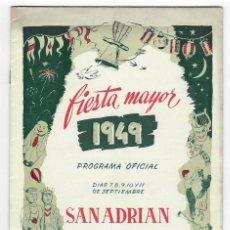Coleccionismo: PROGRAMA OFICIAL FIESTA MAYOR 1949 SAN ADRIAN DE BESOS. Lote 210574852