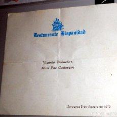 Coleccionismo: MINUTA RESTAURANTE BODA - RESTAURANTE HISPANIDAD PLAZA PILAR - ZARAGOZA - ANTIGUO 1979. Lote 210607417