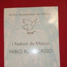 Coleccionismo: 1981 MÁLAGA PRIMER FESTIVAL PABLO RUIZ PICASSO INVITACIÓN. Lote 211592077