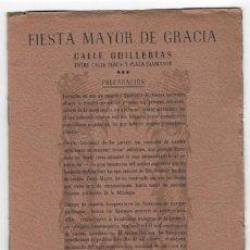 Coleccionismo: PROGRAMA DE FIESTA MAYOR DE GRACIA 1946 - CALLE GUILLERÍAS. Lote 211914867