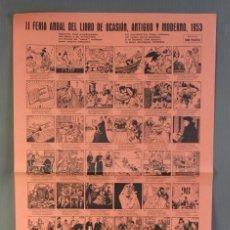 Coleccionismo: AUCA/ALELUYA II FERIA DEL LIBRO DE OCASIÓN, ANTIGUO Y MODERNO 1953. Lote 213279583
