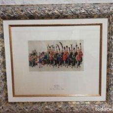 Coleccionismo: LAMINA XIV ARTE CHINO PALACIO REAL ARANJUEZ ENMARCADA. Lote 213301021