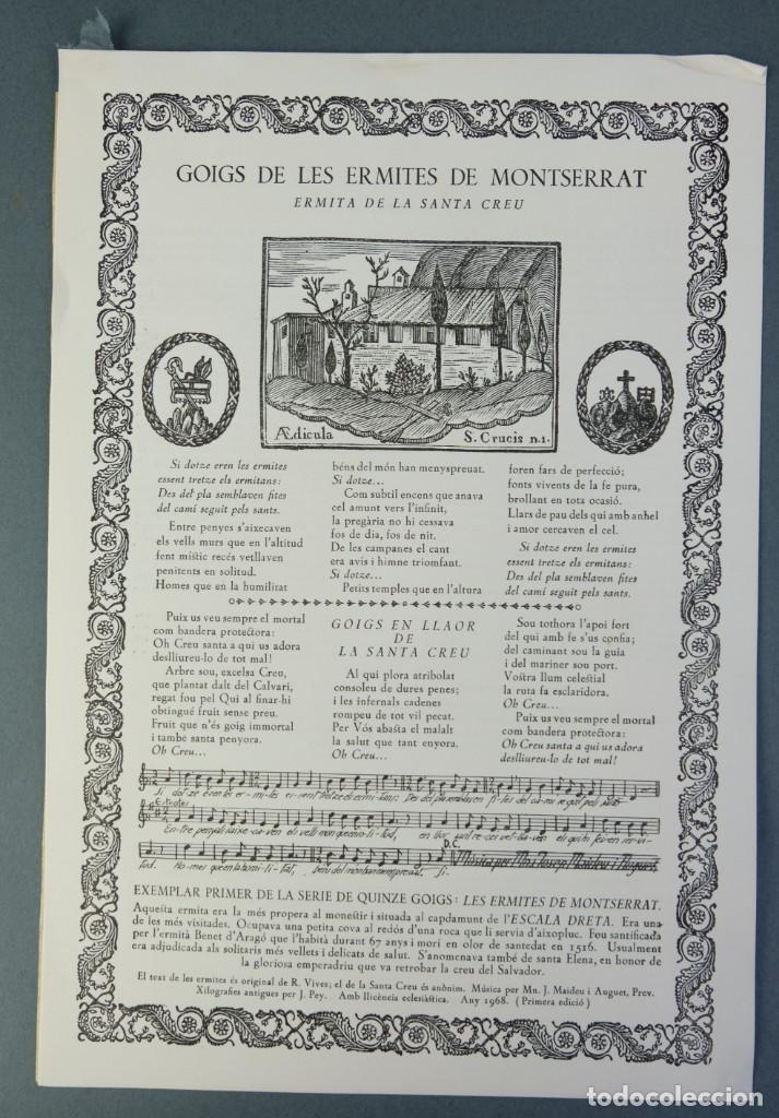 Coleccionismo: 24 Goigs/Aleluyas de les Ermites de Montserrat-Primera edición de 1968-Joan Rius i Vila Editor - Foto 2 - 213387720