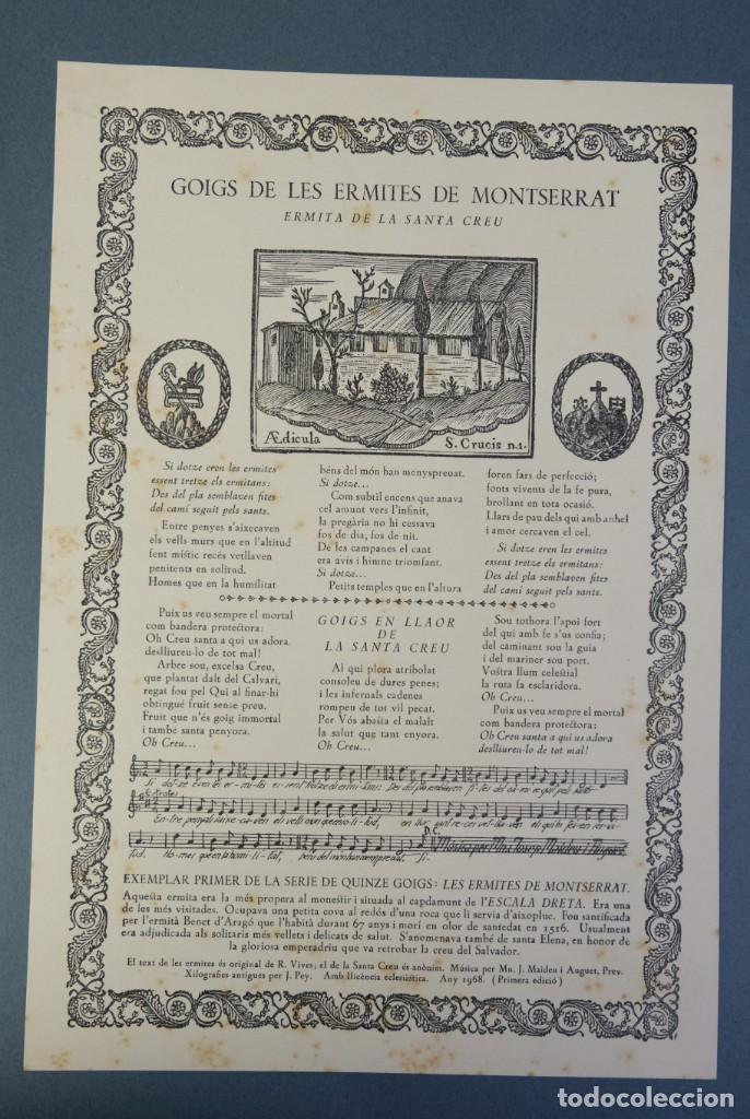 Coleccionismo: 24 Goigs/Aleluyas de les Ermites de Montserrat-Primera edición de 1968-Joan Rius i Vila Editor - Foto 7 - 213387720