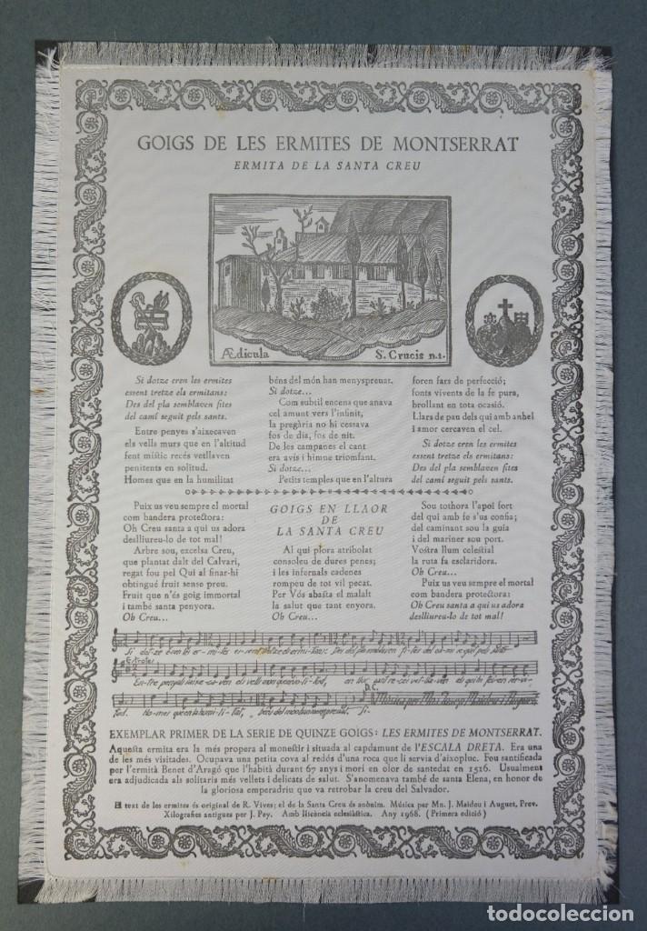 Coleccionismo: 24 Goigs/Aleluyas de les Ermites de Montserrat-Primera edición de 1968-Joan Rius i Vila Editor - Foto 10 - 213387720