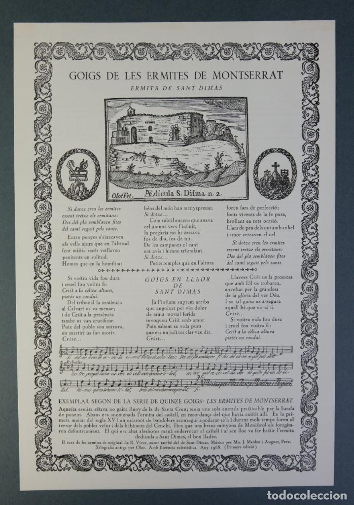 Coleccionismo: 24 Goigs/Aleluyas de les Ermites de Montserrat-Primera edición de 1968-Joan Rius i Vila Editor - Foto 12 - 213387720