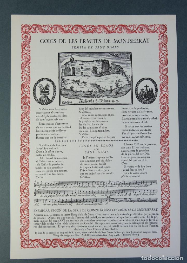 Coleccionismo: 24 Goigs/Aleluyas de les Ermites de Montserrat-Primera edición de 1968-Joan Rius i Vila Editor - Foto 13 - 213387720