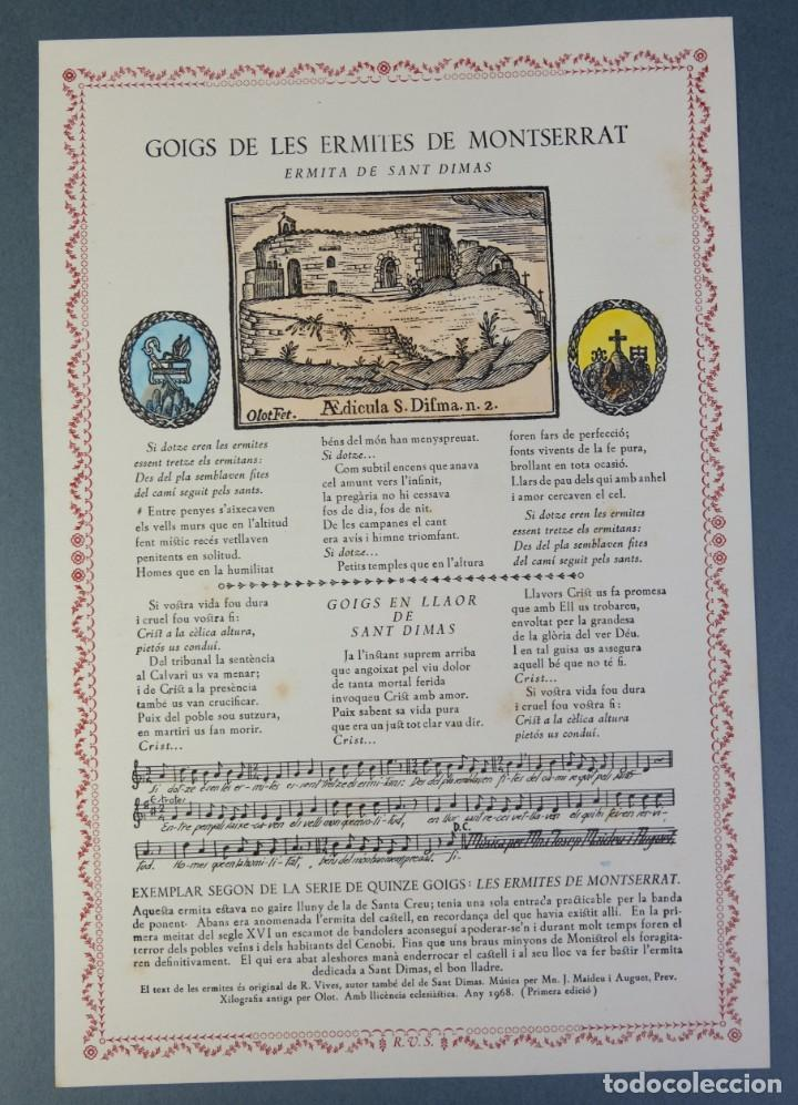 Coleccionismo: 24 Goigs/Aleluyas de les Ermites de Montserrat-Primera edición de 1968-Joan Rius i Vila Editor - Foto 16 - 213387720