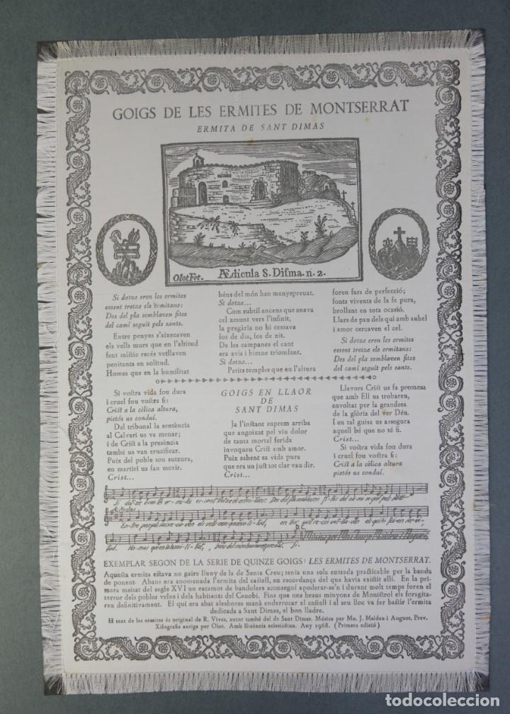 Coleccionismo: 24 Goigs/Aleluyas de les Ermites de Montserrat-Primera edición de 1968-Joan Rius i Vila Editor - Foto 17 - 213387720