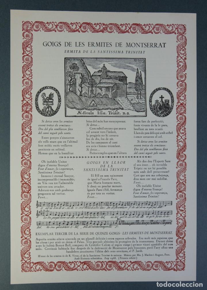 Coleccionismo: 24 Goigs/Aleluyas de les Ermites de Montserrat-Primera edición de 1968-Joan Rius i Vila Editor - Foto 21 - 213387720